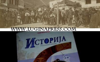 Nervozizëm në mediat serbe, deklarat e historinit: Serbët janë të ardhur, shqiptarët autoktonë