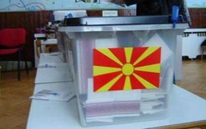 Zgjedhjet presidenciale sot në Maqedoni