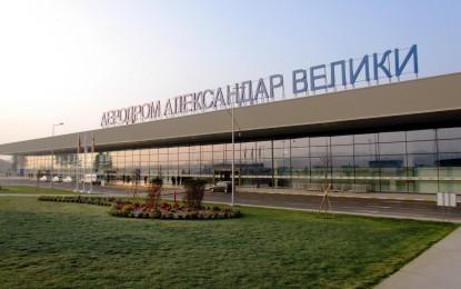 Një shqiptar nga Lugina e Preshevës  ndalohet  në Aeroportin e Shkupit  me 30 mijë franga