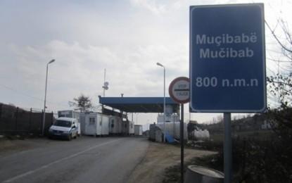Në Muçibabë dyshohet për dy varreza masive