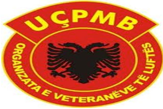 OVL e UÇPMB   -së   në Bujanoc do të përkujtoj Sherif Junuzi dhe Enver Bajrami