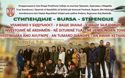 Trupi Koordinues rihap konkursin për bursa studimi në Novi Sad