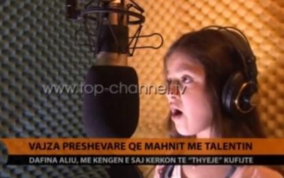 Vajza nga Bujanoci, që mahnit me talentin(Video)