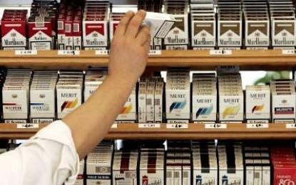 Cigaret për 5 dinarë më shtrenjtë