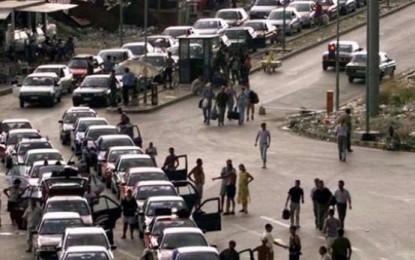 Serbia lëshon dokumente ilegale identifikimi për kosovarët (Video)