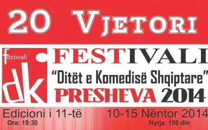 """Presheva organizon edicionin e 11 të Festivalit """"Ditët e komedisë Shqiptare"""""""