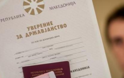 Shtetësi për të shpërngulurit në Turqi nëse deklarohen si maqedonas mysliman