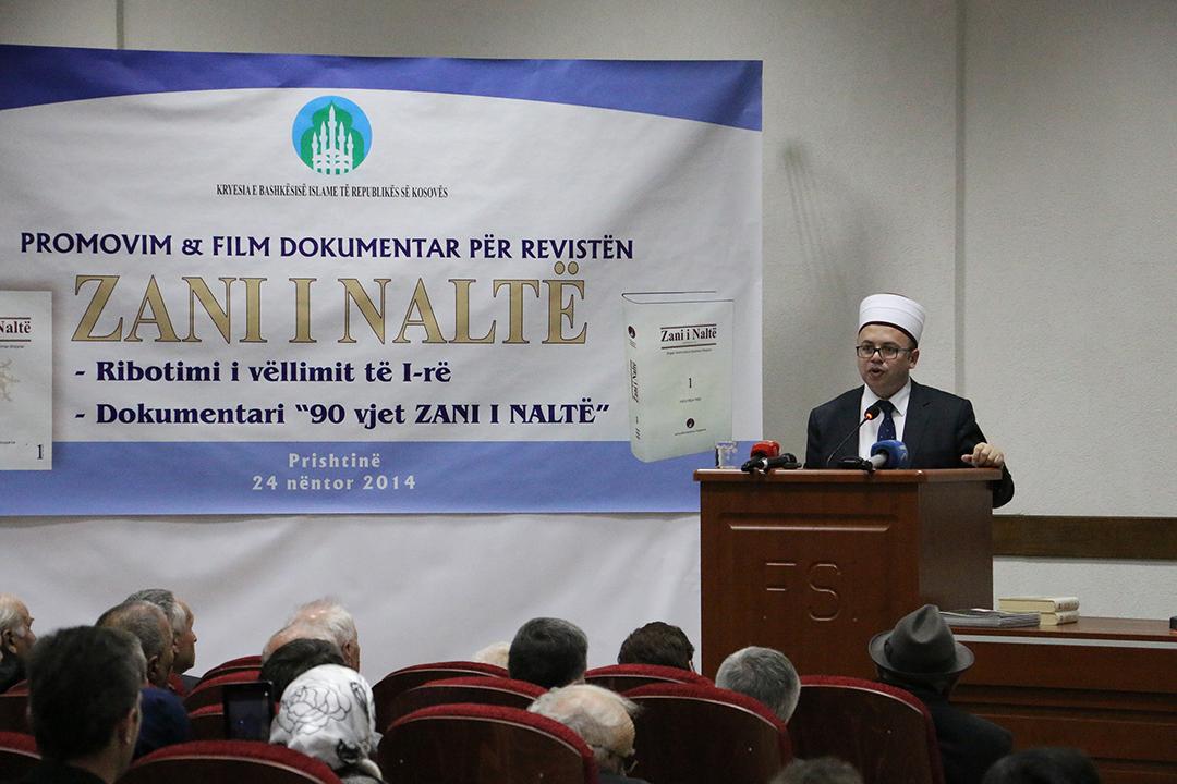 """Prishtinë, promovohet kolana """"Zani i Naltë"""" dhe shfaqet dokumentari """"90 vjet Zani i Naltë"""""""