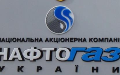 Ukraina ia paguan Rusisë këstin e dytë të borxhit të gazit