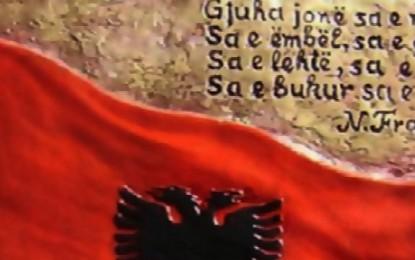 Shqipja, gjuha e dytë pas gjermanishtes në Kantonin e Lucernit