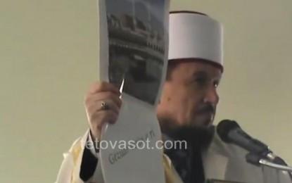 Skandal në Tetovë: Bastorja maqedonase përdhosë Qaben në kalendar (VIDEO)