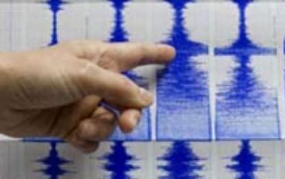 Tërmet në Pejë