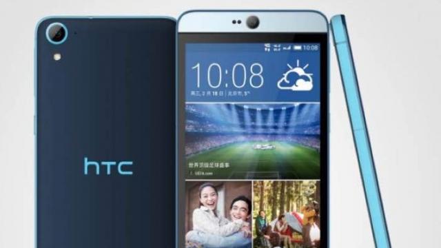HTC Desire A55 vjen në mars?