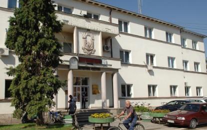 Komuna e Bujanocit shpall konkurs për OJQ