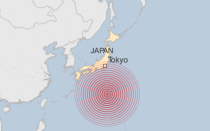 Tërmet i fuqishëm godet brigjet e Japonisë