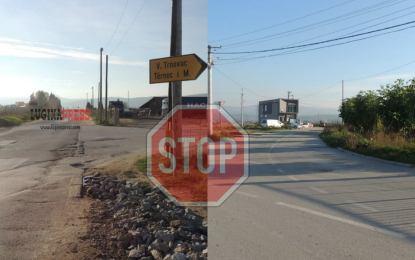 Rruga transit  që lidh Tërnocin me rrugën e Gjilanit dy ditë rradhazi do të jetë e bllokuar(Video)