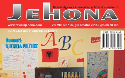 Revista Jehona:Lexo online numrin e ri