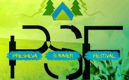 Më 23 korrik, fillon festivali Presheva Summer Fest