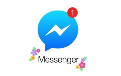 """Messenger do të ofrojë biseda """"sekrete"""""""