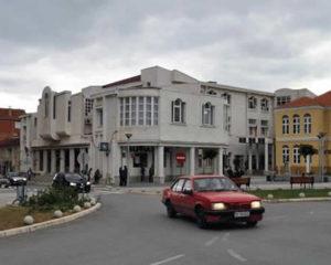 Ja disciplina dhe rregullat e reja për puntorët e administriatës publike në Preshevë
