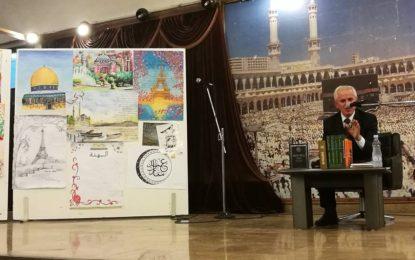 Akademik Feti Mehdiu: Përkthimi i Kur'anit në gjuhën shqipe(video)