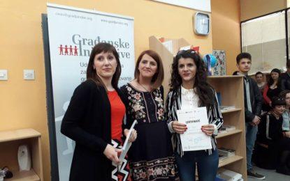 Bujanoc: Hapet Info Biznis Qendra