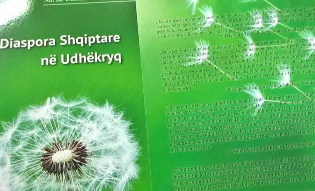 """Në Zagreb u botua libri """"Diaspora shqiptare në udhëkryq"""" i Dashnim Hebibi"""
