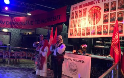 Në Zvicër u përkujtuan 28 dëshmorët e UÇPMB-së