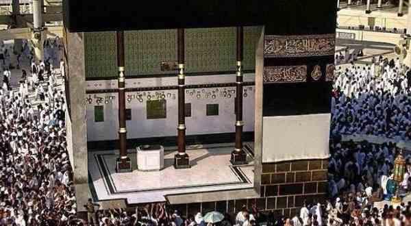 Për miliarda kureshtarë në botë: ja çfarë ka brenda Qabesë në Mekë (foto)