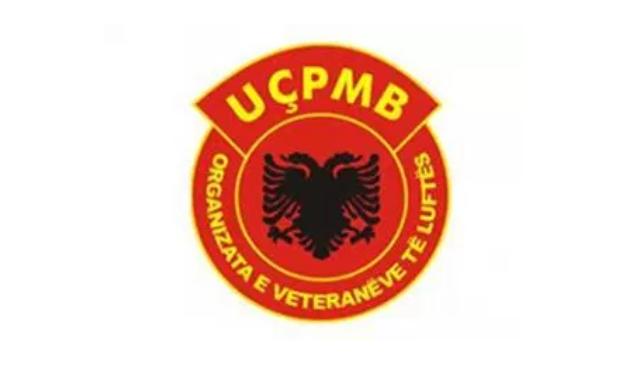 """OVL e UÇPMB nesër homazhe te""""Qafa e Mollës"""" në  Dobrosin"""