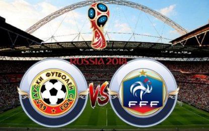 Formacionet zyrtare: Franca favorit ndaj Bullgarisë