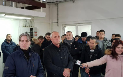 Solid përuron fabrikën në Preshevë