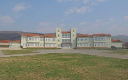 Nxënësit e Luginës në pushimin pranveror deri më 9 prill