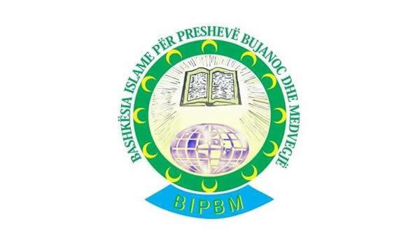 BIPBM, çmon lart bashkëpunimin me institucionet shkollore
