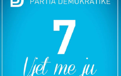 Bujanoc: 7  vjet nga themelimi i Partisë Demokratike-Komunikatë