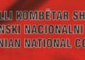 KKSH: URIME  FESTA  E KURBAN BAJRAMIT