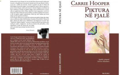Lulemëngjesi në poezinë shqipe: poetja amerikane Carrie Hooper
