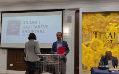 Lavdim Hamidi nga Tërnoci fiton Çmimin e Unionit të Gazetarëve Shqiptarë
