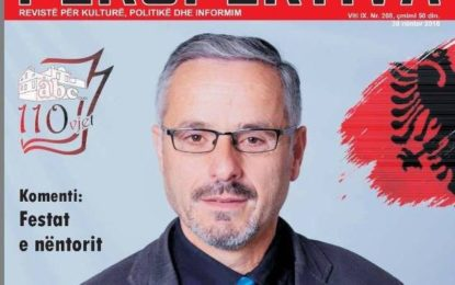 Opinion lidhur me Deklaraten e Deputetit Haradinaj-Shkruan Bilall Maliqi, shkrimtar