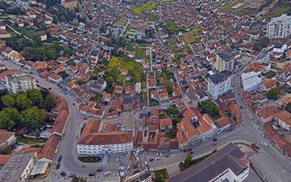 KKSH: Shqiptarët e Luginës së Preshevës më të diskriminuarit në Evropë !
