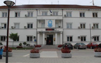 Këshilli Komunal i Bujanocit propozon buxhetin për vitin 2019