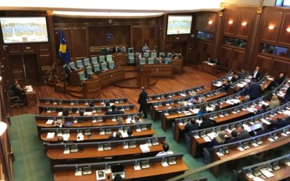 Kuvendi  i Kosovës miraton Rezolutën e PSD-së për dialogun me Serbinë