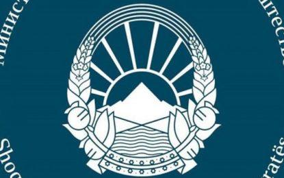 MSHIA: Për bartjen e administratorëve do të bisedohet më të gjitha palët