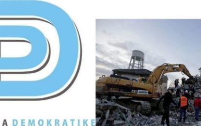 PD: Telegram ngushllimi Presidentit dhe Kryeministrit të Republikës së Shqipërisë